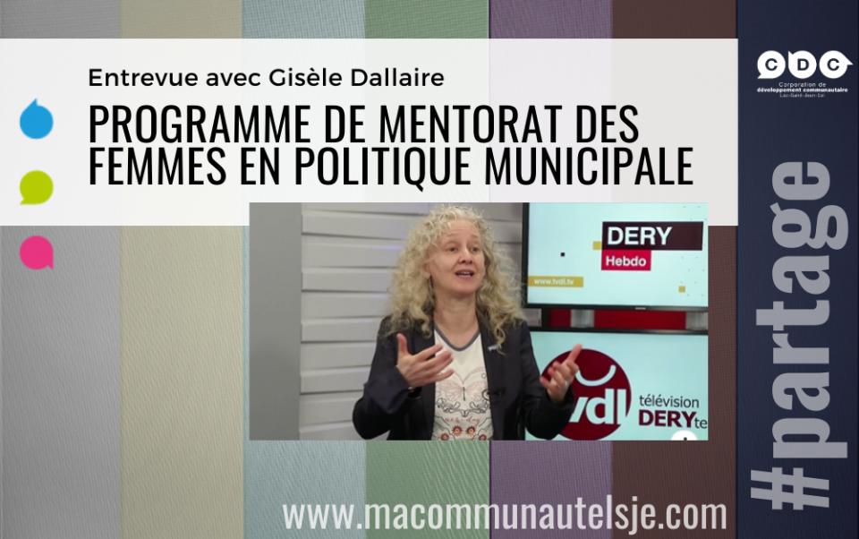 Programme de mentorat des femmes en politique municipale